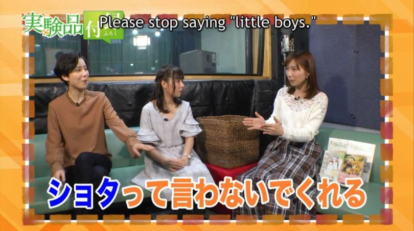 "Sugiyama being stared at by her two costars. subtitle: Please stop saying ""little boys,"""