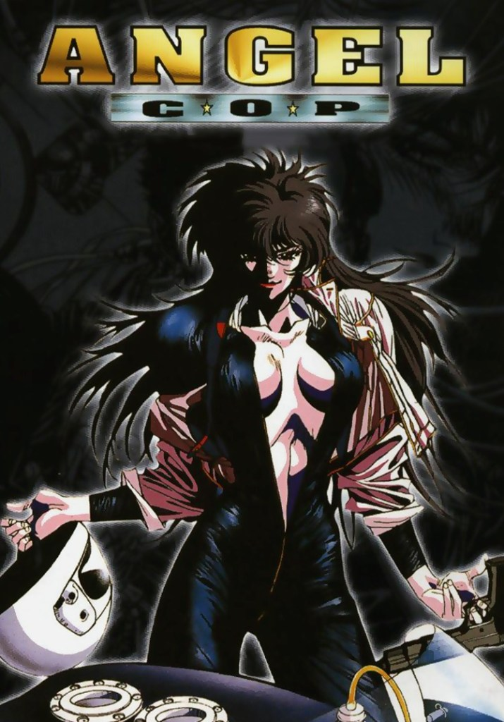 Angel Cop cover art, featuring a woman in a skintight leather catsuit unzipped down the middle, showing part of her chest
