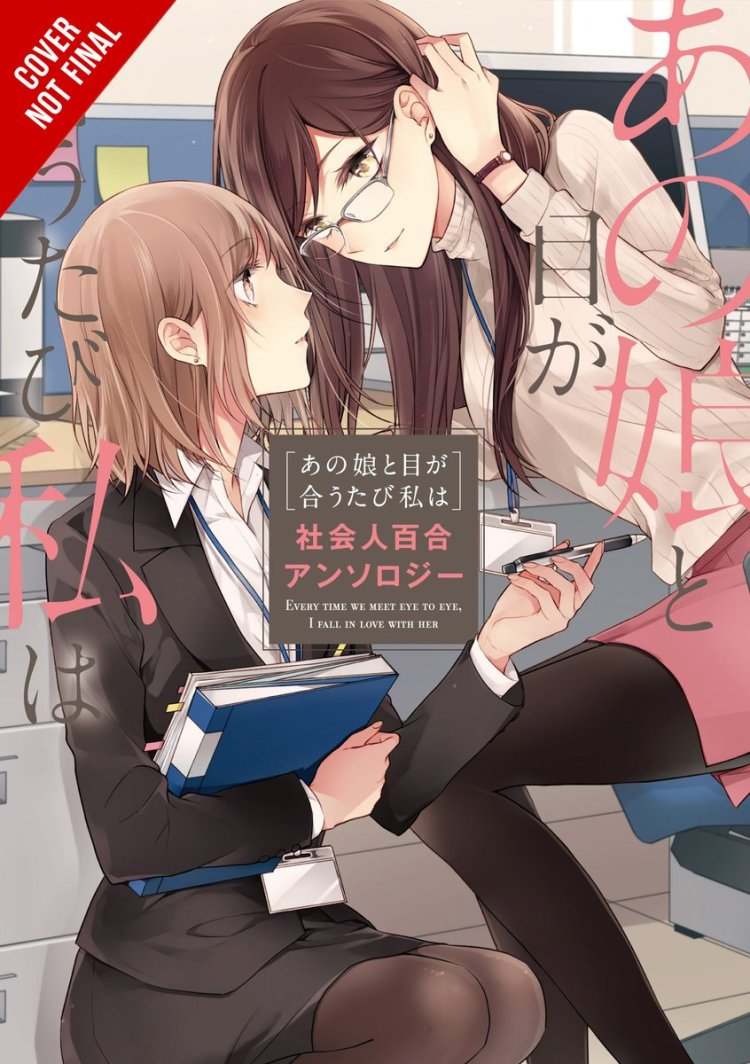 cover image of a yuri manga with two women in a cubicle, one sitting on top of the desk and looking flirtatiously down at the woman sitting in the chair