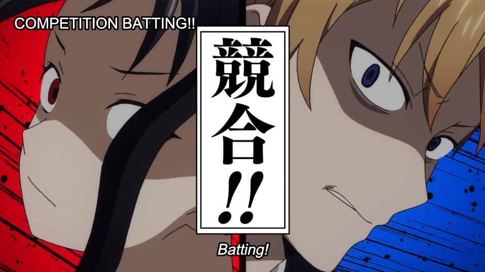 "dramatic close-up of a boy and girl glaring at one another with a text box in the middle of the screen that reads ""COMPETITION BATTING."" subtitle: batting!"