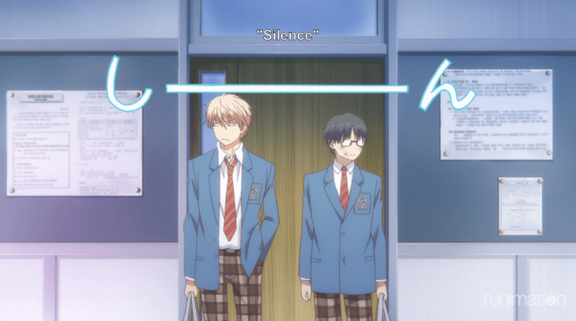 "Two teen boys standing outside, looking awkwardly away from each other. Above them is on-screen text and subtitles that translate it to ""Silence"""