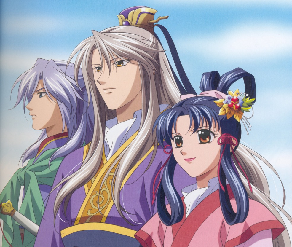 Shuurei, Ryuuki, and Seiren stare with determination into the distance.