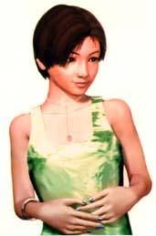 bust shot of Kyoko Date