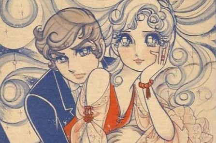 Manga image of a sparkly-eyed young woman and man in formal attire.