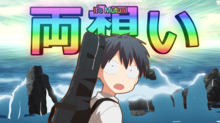 Ritsuka from given looking shellshocked against a crashing wave background. rainbow kanji saying 'it's mutual' looms in the background