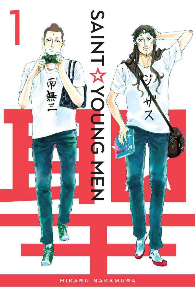 the cover for the upcoming American release of Saint Young Men