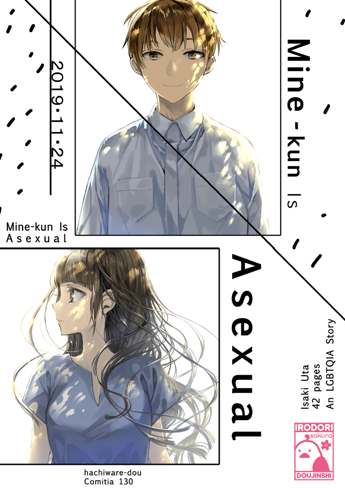 Cover of Mine Kun is Asexual by Isaki Uta, two unconnected portraits of a boy and girl.