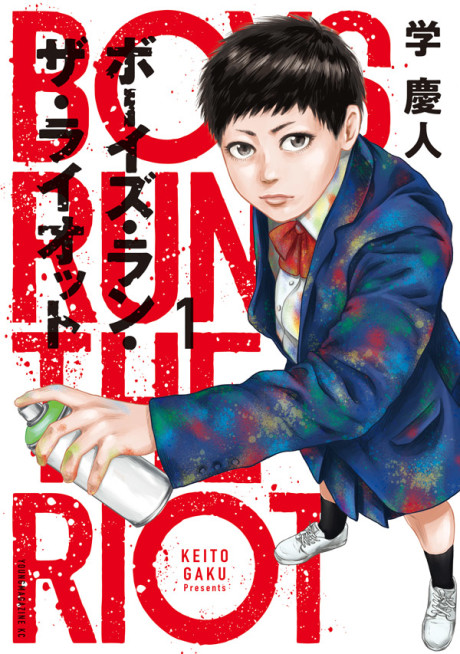 Cover of Boys Run the Riot, with the lead in a paint-covered skirt uniform