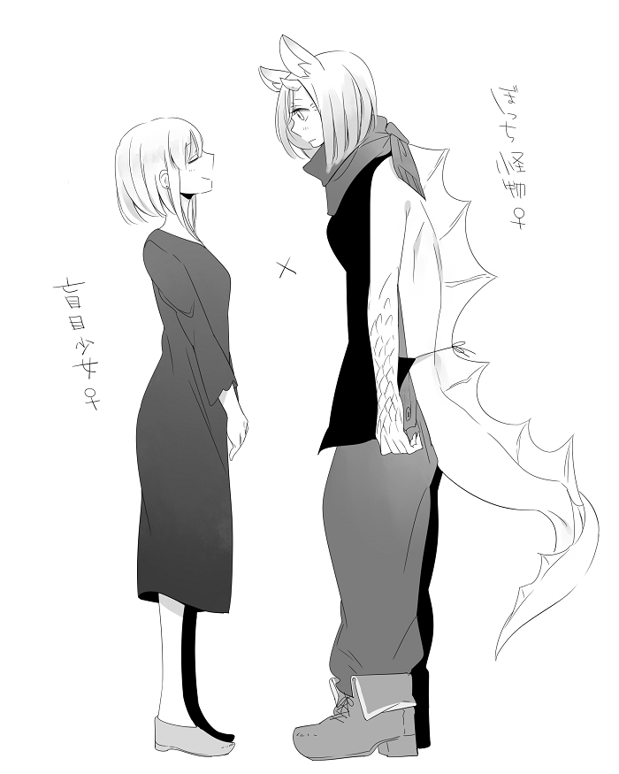 A towering lizard girl looks to a girl with her eyes closed.