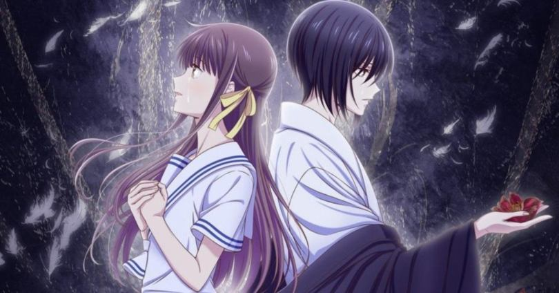 Fruits Basket poster of Tohru and Akito standing back to back