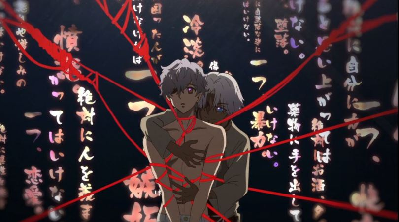 one figure possessively wrappe daround another tied up in red string