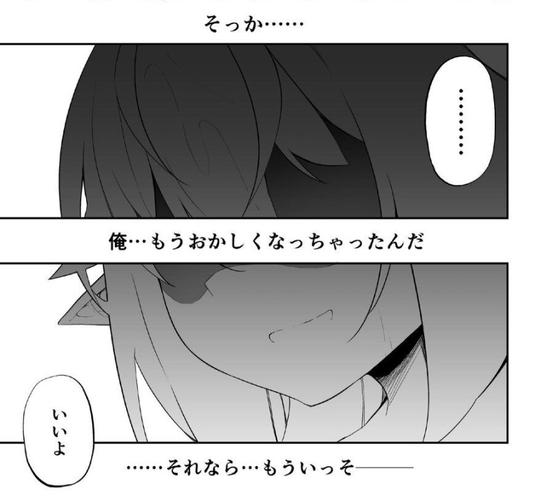 """A shadowed face smiles awkwardly. Text covers the eyes. Text: Right ... I've... already gone mad ... If that's the case... I'll just.... Word bubbles: """"... Go ahead"""""""