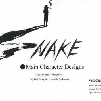 Snake Anime 001 - 20131003