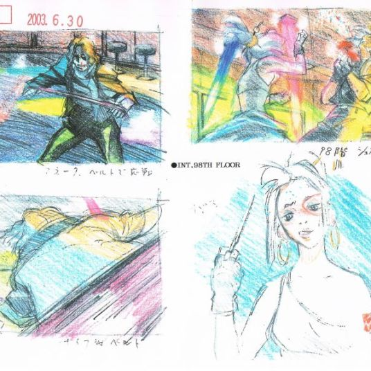 Snake Anime 005 - 20131003