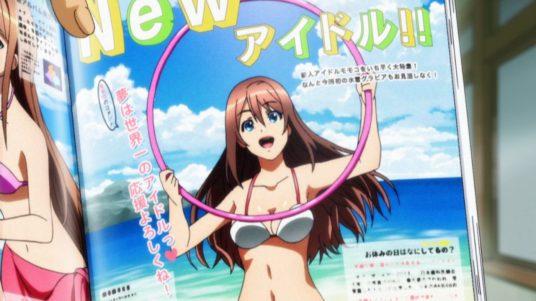 Wonder Momo 001