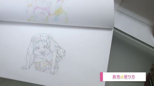 KyoAni Behind the Scenes 007 - 20141007