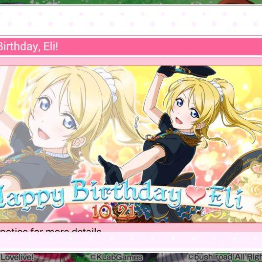 Love Live Eli Birthday Smartphone 002 - 20141020