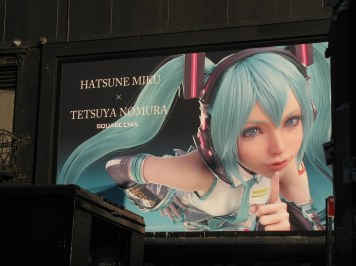 Miku Wallplay 001 - 20141023