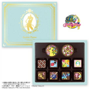 Sailor Moon Valentine's Candy 003 - 20141027