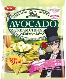 Sailor Moon Tortilla Chips 007 - 20141111
