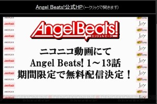 Angel Beats Conference 002 - 20141222