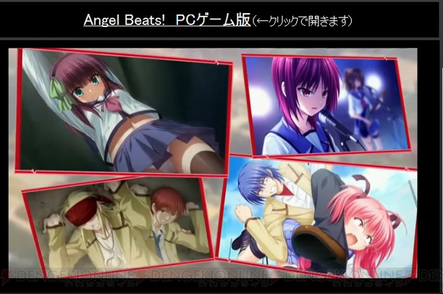 Angel Beats Conference 023 - 20141222