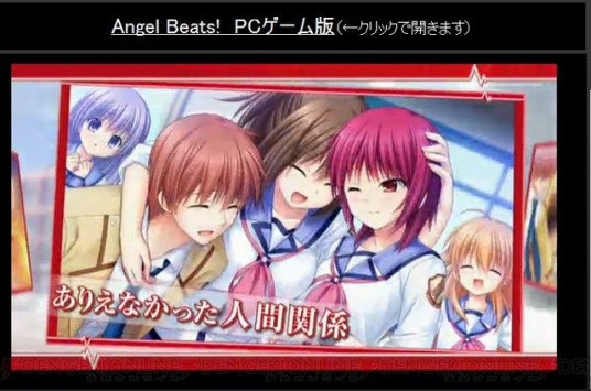 Angel Beats Conference 024 - 20141222