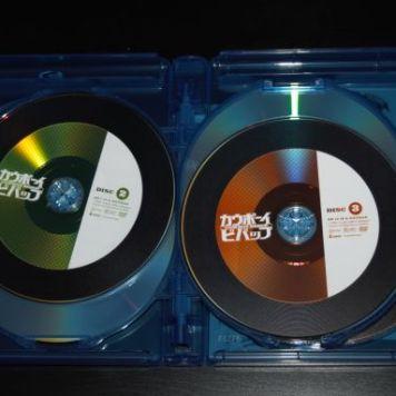 Discs 2 & 3