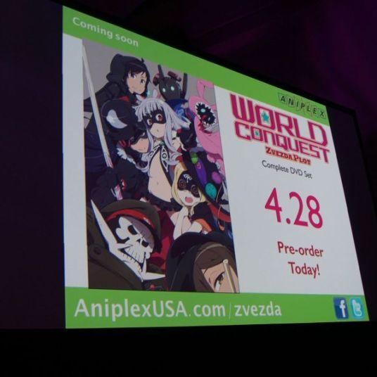 Anime Boston 2015 - Aniplex of America 047 - 20150406