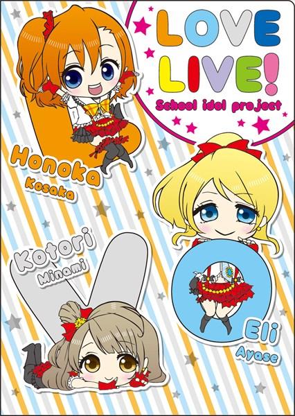 Love Live Lawson Clear File 001 - 20150430