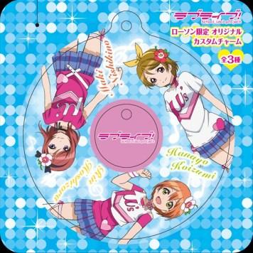 Charm 2: Maki, Rin, Hanayo