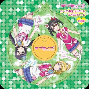 Charm 3: Eli, Nozomi, Nico