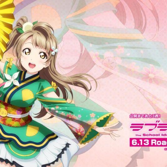 Love Live Kotori Wallpaper 001 - 20150523