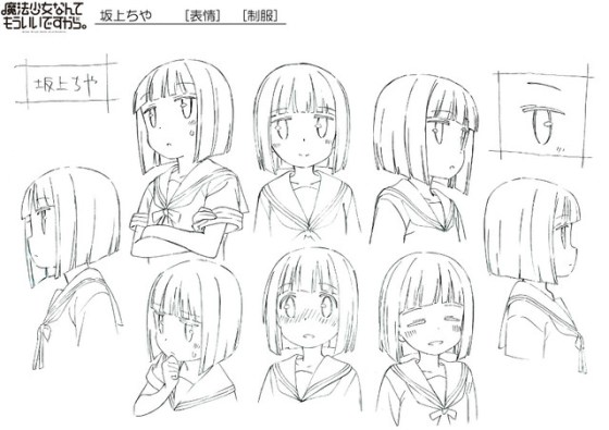 Mahou Shoujo Nante Mouiidesukara Character 005 - 20151125