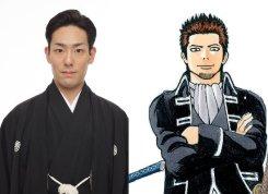 Kankurō Nakamura VI as Isao Kondo