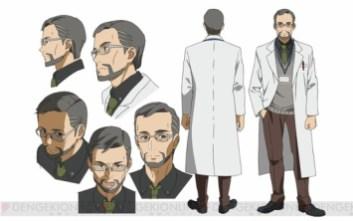 Dr. Shigemura