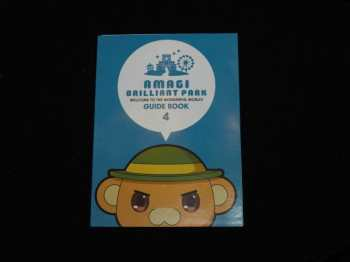 Amagi Brilliant Park LE Blu-Ray Packshot 044 - 20170211