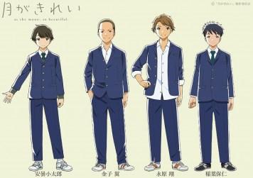 Left to Right: Kotaro Azumi, Tsubasa Kaneko, Shou Nagahara, Yasuhito Inaba