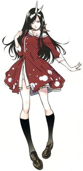 Emi Kaido