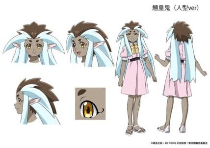 Ryo-Ohki (Adult)