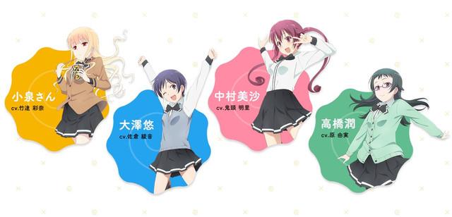 Ms Koizumi Loves Ramen Noodles Character Visual - Group 001b - 20170928