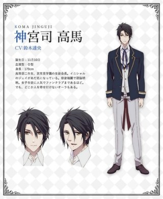 Butlers Chitose Momotose Monogatari Character Visual - Koma Jinguji 001 - 20180126