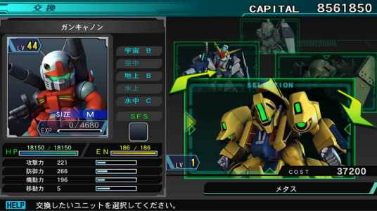 SD Gundam G Generation Genesis Switch 011 - 20180117