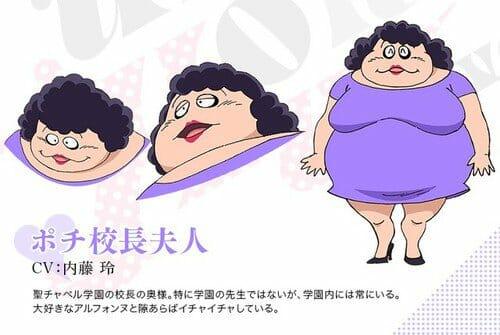 Principal Pochi's Wife