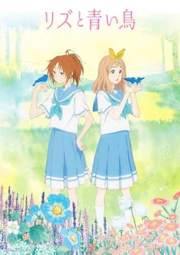 Natsuki & Yūko