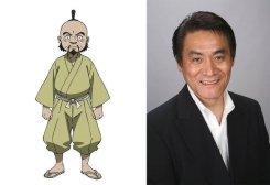 Angolmois Character Visual - Chominpuku