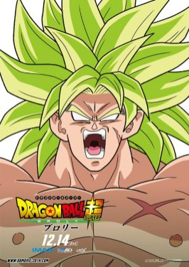 Dragon Ball Super Broly Poster Visual - Broly