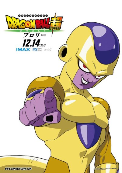 Dragon Ball Super Broly Poster Visual - Golden Frieza