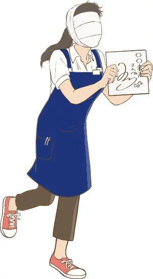 Gaikotsu Shotenin Honda-san Character Visual - Hotai