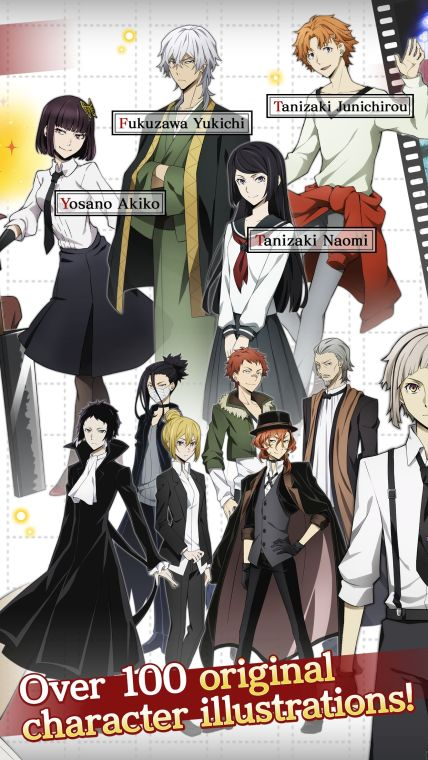 Bungo Stray Dogs Tales of the Lost Visual